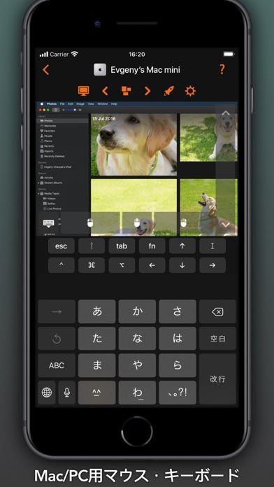 Remote for Mac/Windows [Pro]のおすすめ画像2