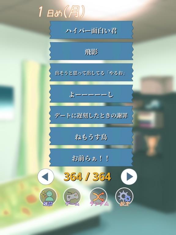 https://is3-ssl.mzstatic.com/image/thumb/PurpleSource124/v4/47/fe/0e/47fe0e15-463a-058d-8f20-a4b27be9c56f/5ecce788-5f61-4bbd-aa9b-3ea39f318240_bandicam_2020-12-31_07-14-00-583.jpg/576x768bb.jpg
