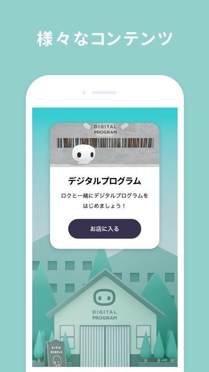emol - AIと一緒にセルフケア screenshot-3