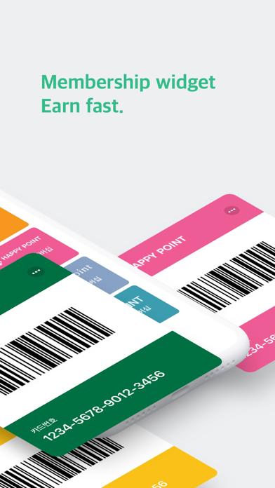 Membership : Home Widget Pro Screenshot