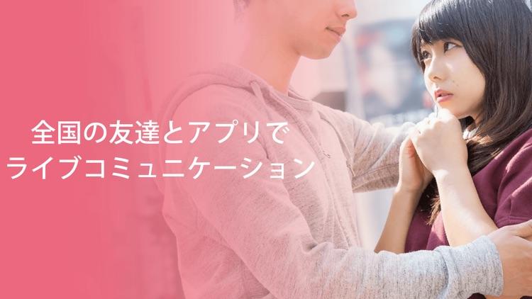 ビデオ通話ができるライブチャット-ヒミコギフト
