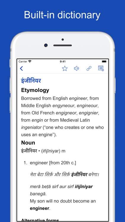 Hindi Etymology Dictionary screenshot-5