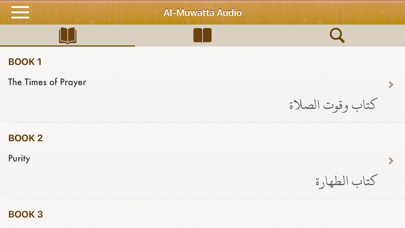 Al-Muwatta Audio in English screenshot 7