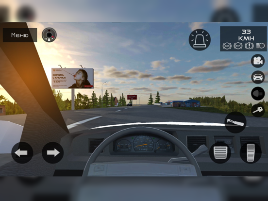 RussianCar: Simulator screenshot 13