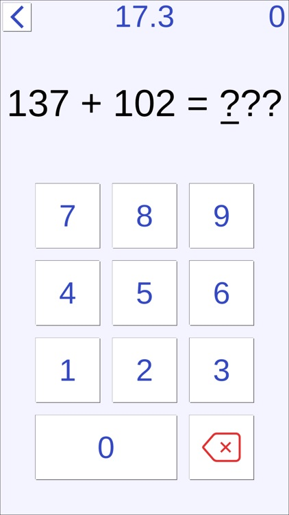 Calculation Training For Brain screenshot-3