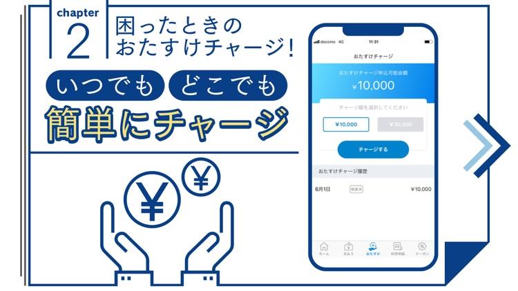 BANKIT プリペイドカードを簡単に作れるアプリ screenshot-3