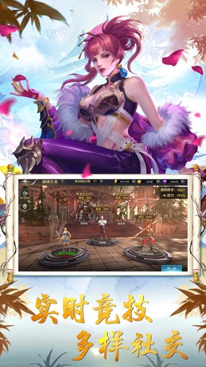 我的女神OL—3D魔幻卡牌 screenshot-3