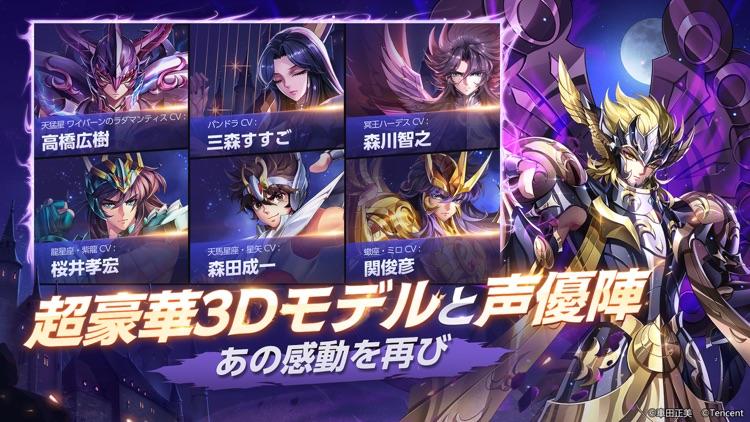 聖闘士星矢 ライジングコスモ screenshot-5