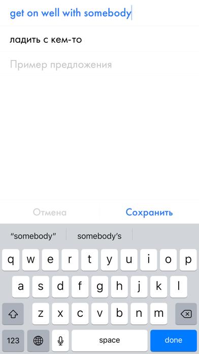Spello Pro – Английский язык screenshot #3