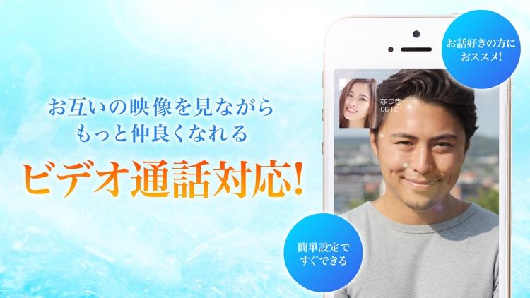 OASIS-オアシス-ビデオ通話 screenshot-3