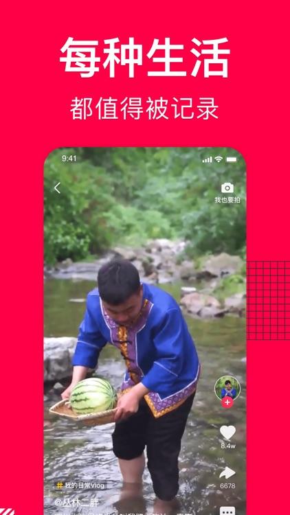 香哈菜谱-厨房小白必备美食烹饪助手 screenshot-4