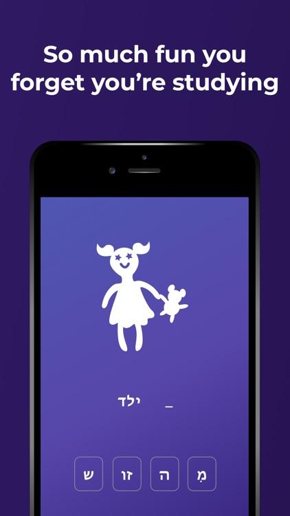 Learn Hebrew language by Drops screenshot-7