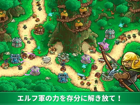 Kingdom Rush Origins HDのおすすめ画像2