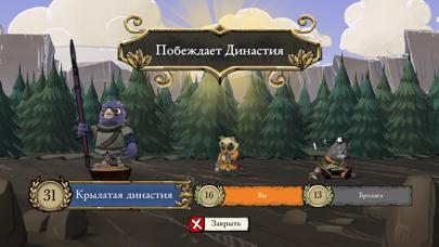 Скриншот №4 к Root Board Game