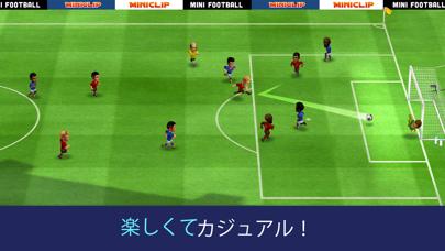 ミニフットボール - モバイルサッカーのおすすめ画像1