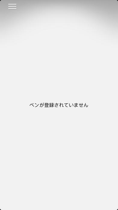 絆Neo紹介画像1