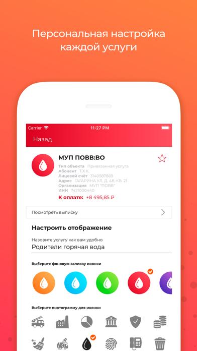 Город 74: Челябинская областьСкриншоты 4