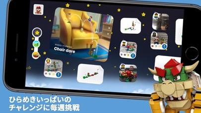 LEGO® Super Mario™のおすすめ画像5