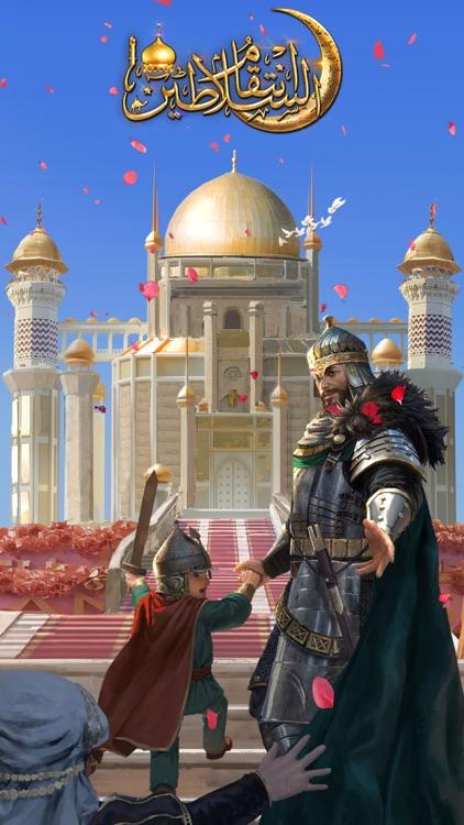 انتقام السلاطين screenshot-0