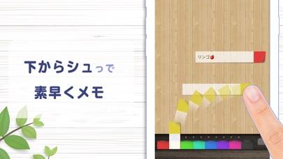 付箋TODOメモ帳 - QuickMemo+ ScreenShot0