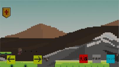 忍の道 screenshot 3