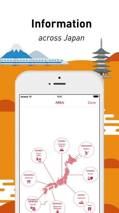 Japan Official Travel Appのおすすめ画像3