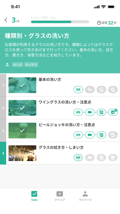ClipLineパーソナル版紹介画像2