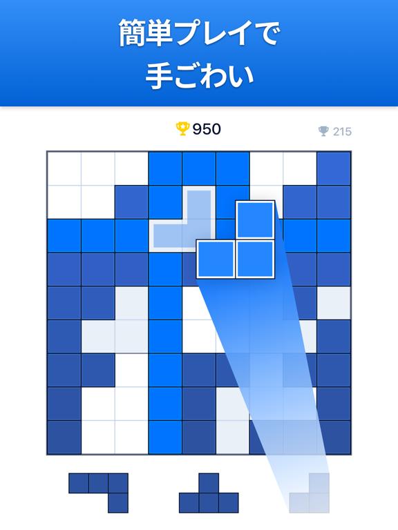 Blockudoku - ブロックパズルのおすすめ画像4