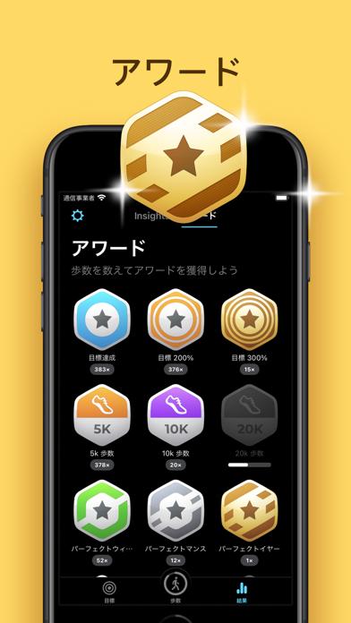 StepsApp 歩数計のおすすめ画像7