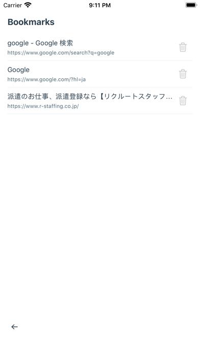 conspy_ | Mobile Site Debugger screenshot 3