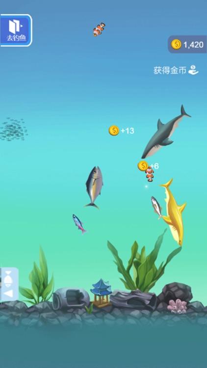 钓鱼模拟器 screenshot-3