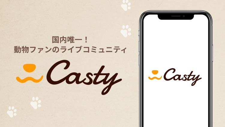 Casty(キャスティ)- ライブ配信 アプリ