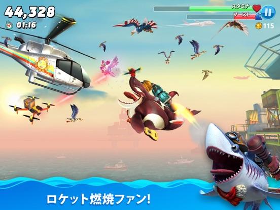 Hungry Shark Worldのおすすめ画像5
