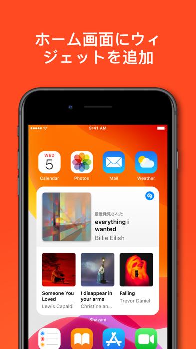 Shazam - 音楽認識 ScreenShot7