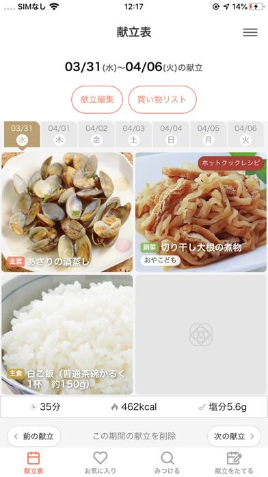 J:COM HOME KITCHEN紹介画像7