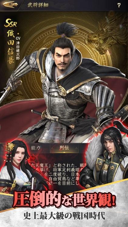 獅子の如く~戦国覇王戦記~ screenshot-3
