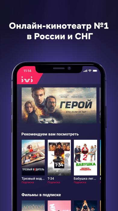 ivi - фильмы и сериалы онлайнのおすすめ画像1