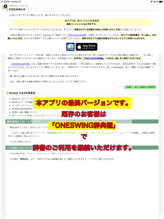 https://is3-ssl.mzstatic.com/image/thumb/PurpleSource124/v4/70/66/f8/7066f85f-9f62-998f-d83b-fbbef0d50d67/afa03773-76b4-47e5-a2c4-136c31fd324c_LaunchScreen_U007eiPad2.png/576x768bb.png