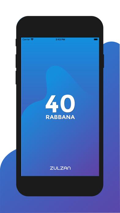 40 Rabbana DuaScreenshot of 1
