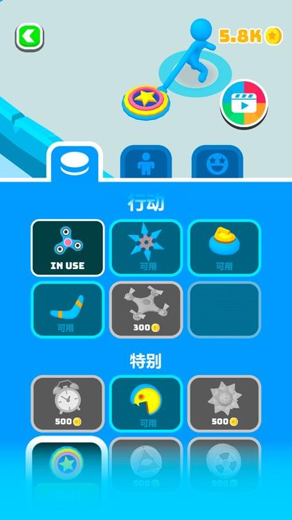 战斗圆盘 (Battle Disk) screenshot-5