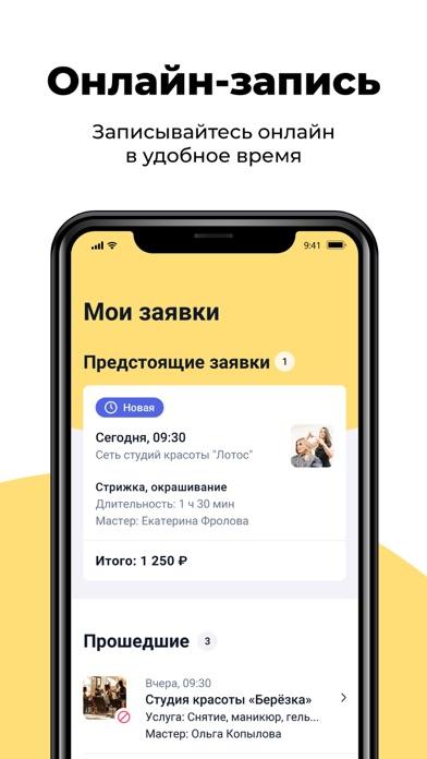 Beautybox Online Screenshot