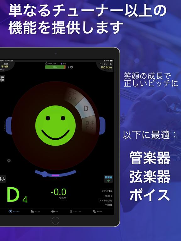 https://is3-ssl.mzstatic.com/image/thumb/PurpleSource124/v4/74/1e/f8/741ef878-9754-e401-7161-78c646a96b25/a06f1367-f9cf-4b72-878f-00d8ed4761fb_tet_ipadpro2_japanese_1.png/576x768bb.png