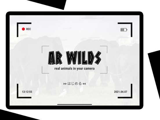 AR Wilds screenshot 4