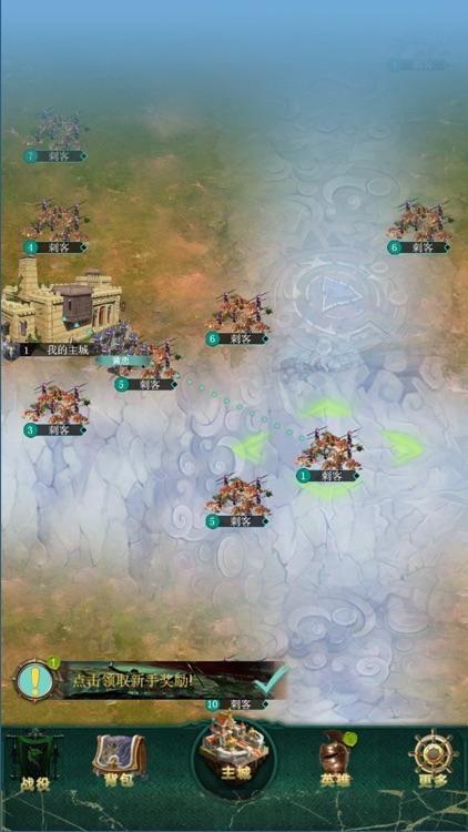 兵器纪元-即时战争策略手游