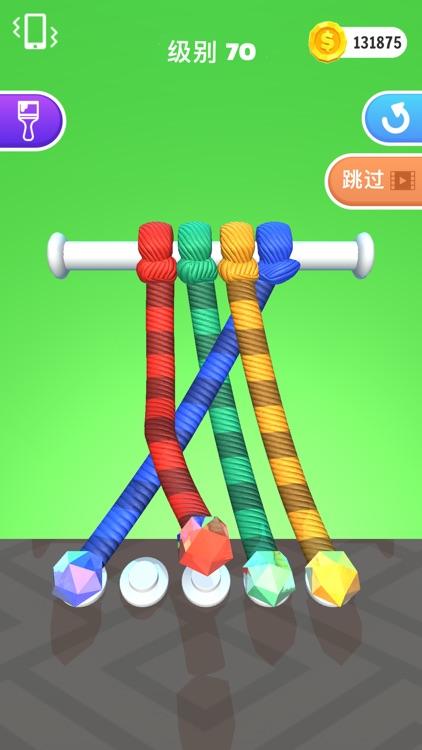 彩绳解解乐 (Tangle Master 3D) screenshot-7