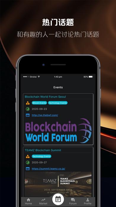 火币Pro - 数字货币专业行情app 用于PC