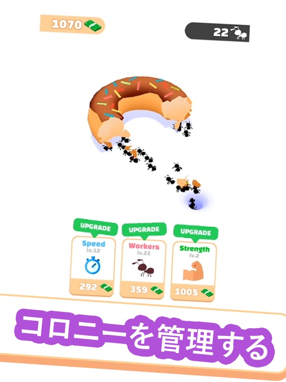 Idle Ants - シミュレーションゲームのおすすめ画像1