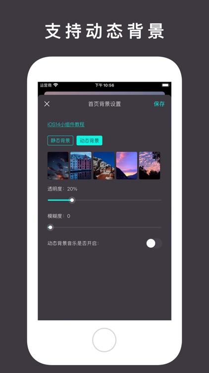 小组件 - 生辰年龄计算器 screenshot-5