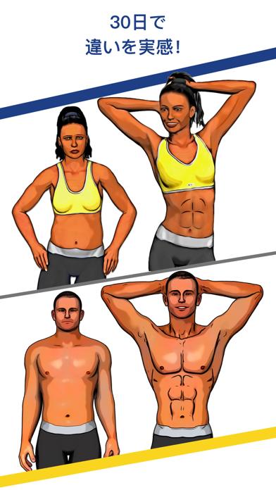 腕のトレーニングのおすすめ画像1