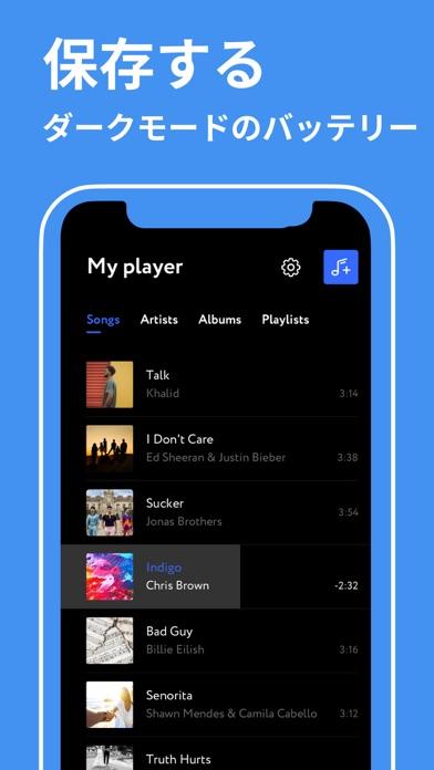 音楽アプリオフラインみゅーじっくプレーヤー Musicのおすすめ画像2
